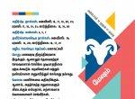 இந்த வார ராசிபலன் செப்டம்பர் 16 முதல் 21 வரை #VikatanPhotoCards