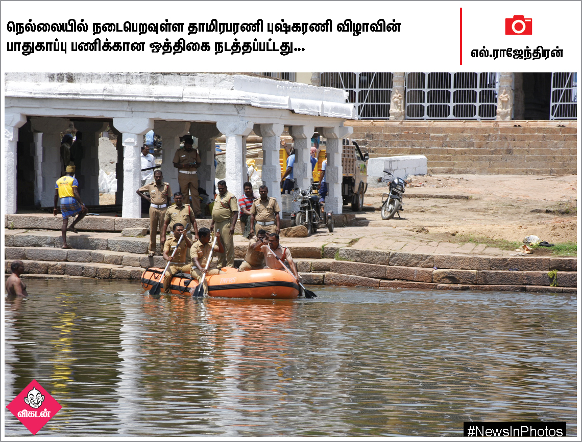 பிரசித்தி பெற்ற குலசை தசரா விழா... வைகை ஆற்றில் கலந்து ஓடும் சாக்கடை நீர்... #NewsInPhotos