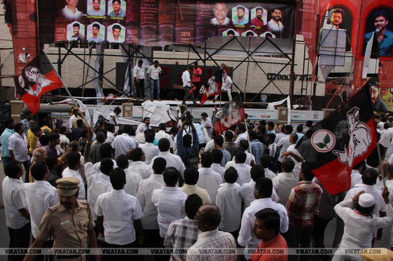 பேனர்கள் கிழிப்பு... விஜயின் 'சர்கார்'  திரைப்படத்துக்கு எதிராக அதிமுக  ஆர்ப்பாட்டம்