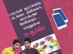 ட்ரெய்ன் டிராக்கிங் டெக்ஸ்ட் ஸ்கேனர் வாட்ஸ்அப் மேனேஜர்… பயனுள்ள 13 ஆப்ஸ் VikatanPhotoCards