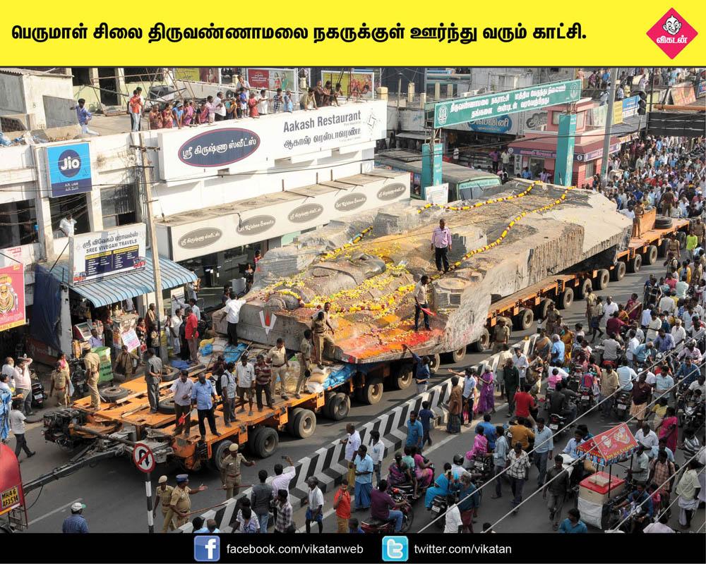 திருவண்ணாமலை:  240 டயர் கொண்ட கார்கோ ஹைட்ராலிக் லாரியில் செல்லும் 380 டன் பெருமாள் சிலை... #VikatanPhotoStory படங்கள்:  கா.முரளி