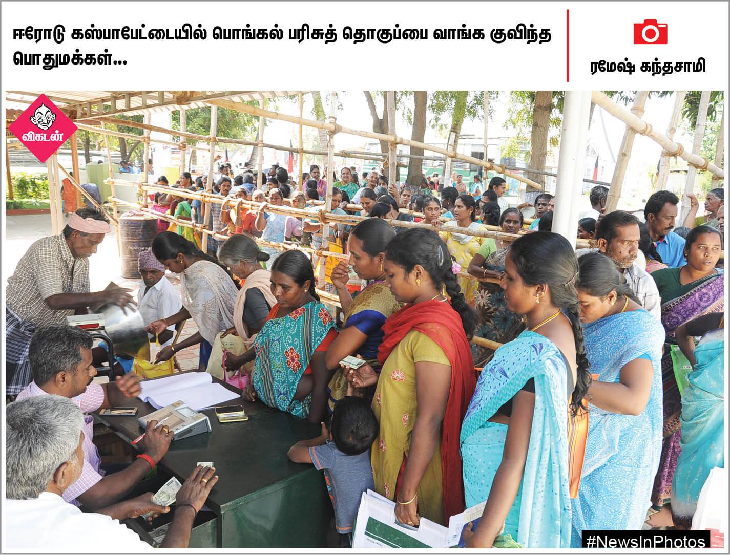 திருவாரூரில் உரையாற்றும் ஸ்டாலின்... இயக்கப்படும் புதிய அரசுப்பேருந்துகள்... #NewsInPhotos