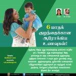 ஆப்பிள் கேரட் ப்யூரி ஓமக்கஞ்சி குழந்தைகளுக்கான ஆரோக்கிய உணவுகள் VikatanPhotoCards