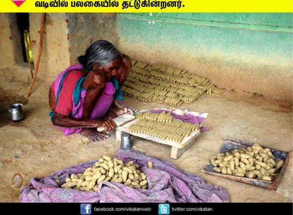 மண் தேர்வு முதல் கட்டிகளை மூட்டையாக கட்டுவது வரை... நாமக்கட்டிகள் உருவாகும் முறை! #VikatanPhotoStory படங்கள்: கா.முரளி, மஹாவீர் ச