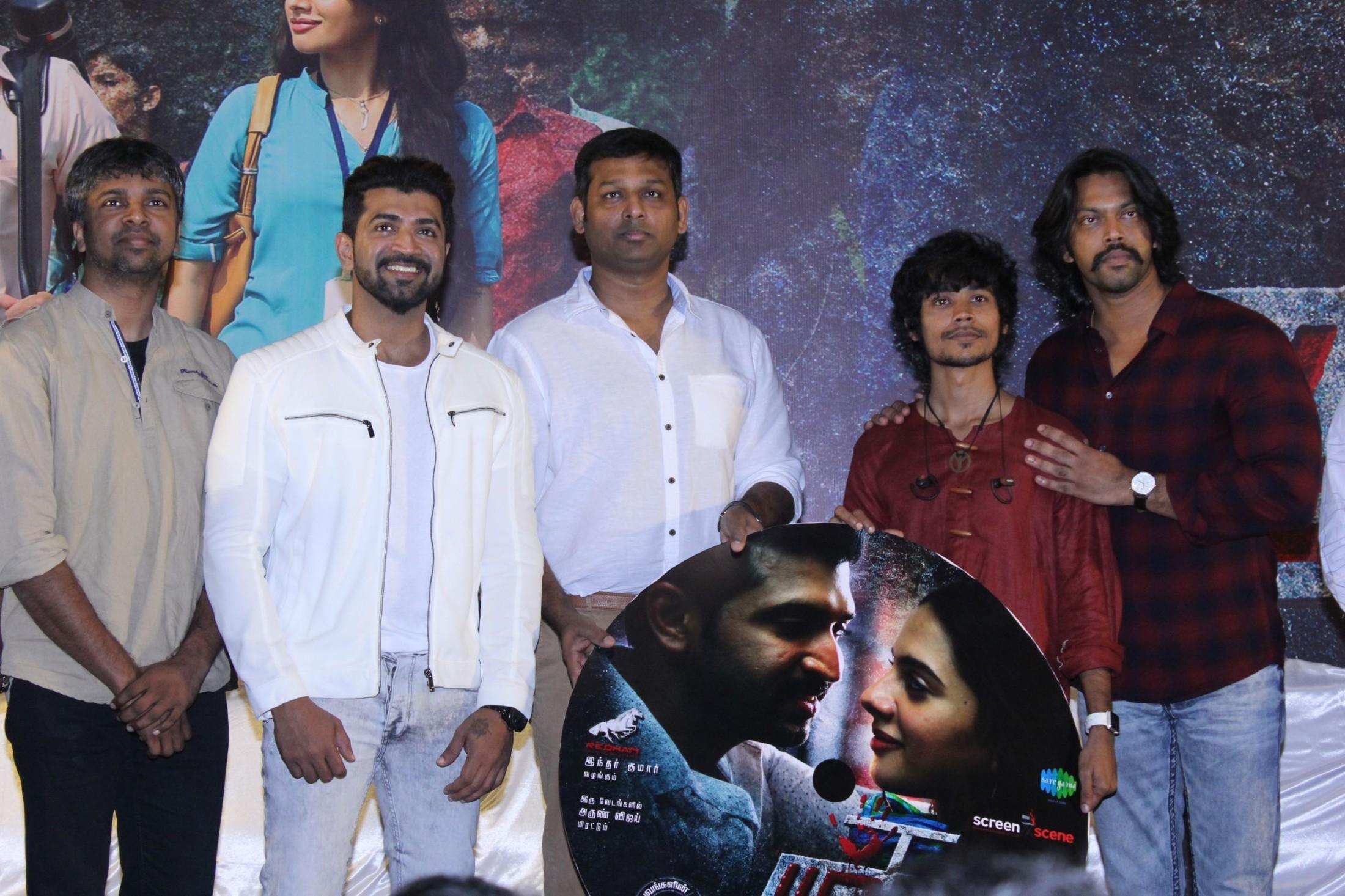 பிரபலங்கள் கலந்துகொண்ட 'தடம்' திரைப்படத்தின் ஆடியோ லான்ச் புகைப்படங்கள்