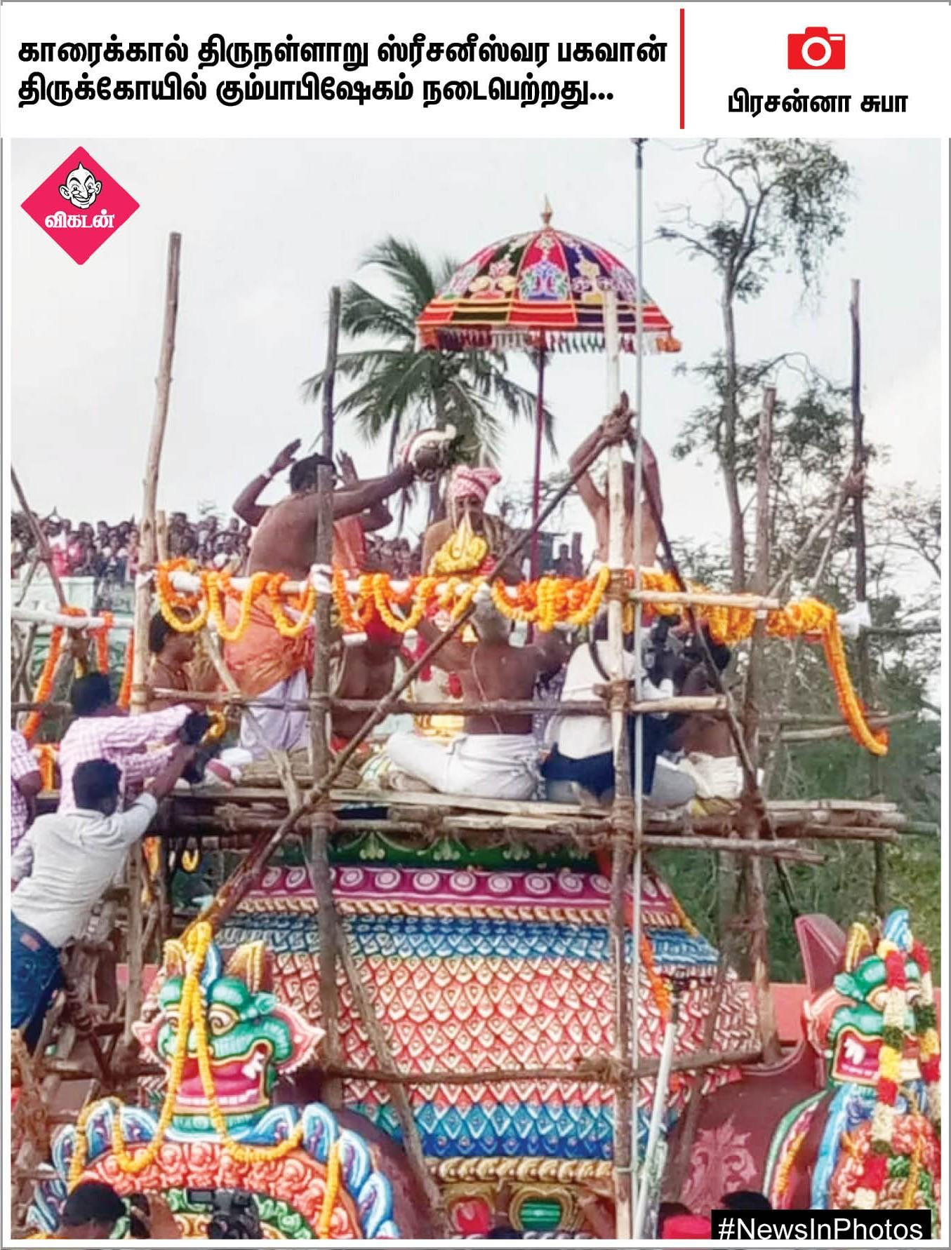 ஜல்லிக்கட்டுக் காளையிடமிருந்து தப்பித்த இளம்பெண்... ரம்மியமான சேர்வலார் அணை... #NewsInPhotos