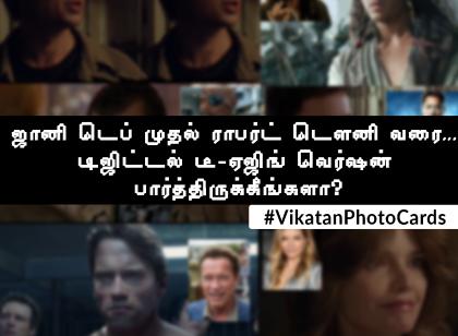 ஜானி டெப் முதல் ராபர்ட் டௌனி வரை ... டிஜிட்டல் டீ-ஏஜிங் வெர்ஷன் பார்த்திருக்கீங்களா? #VikatanPhotoCards