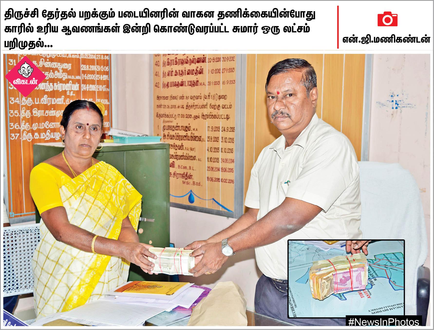தேர்தல் விழிப்புணர்வு ஏற்படுத்தும் ஆட்சியர்... கெத்தை பள்ளத்தாக்கு... #NewsInPhotos