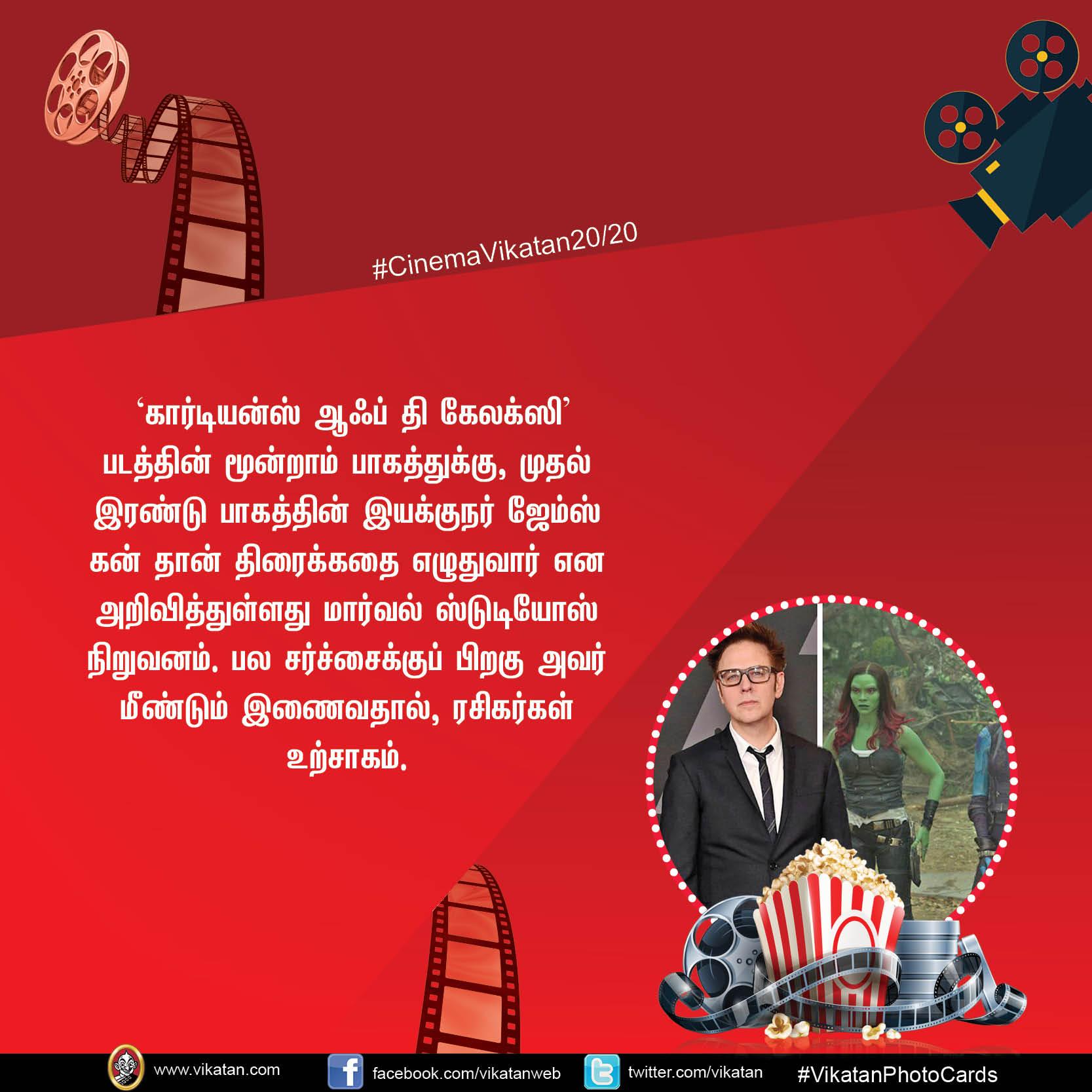 'காப்பான்' பூர்ணா, 'காவலன்' அருண் விஜய் #CinemaVikatan20/20