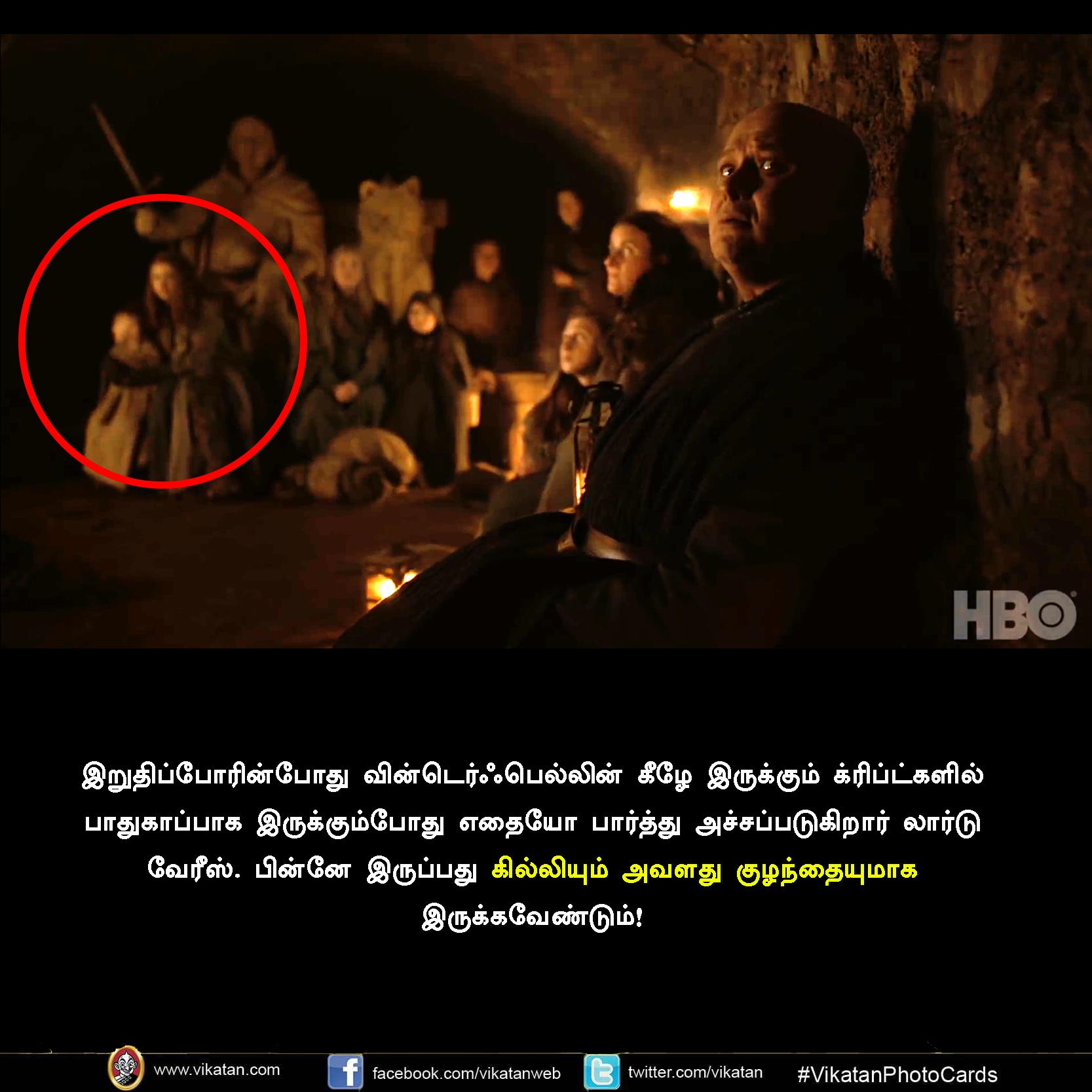 கேம் ஆஃப் த்ரோன்ஸ் டிரெய்லரில் இந்த ரகசியங்களை எல்லாம் நோட் பண்ணீங்களா? #Breakdown #VikatanPhotoCards