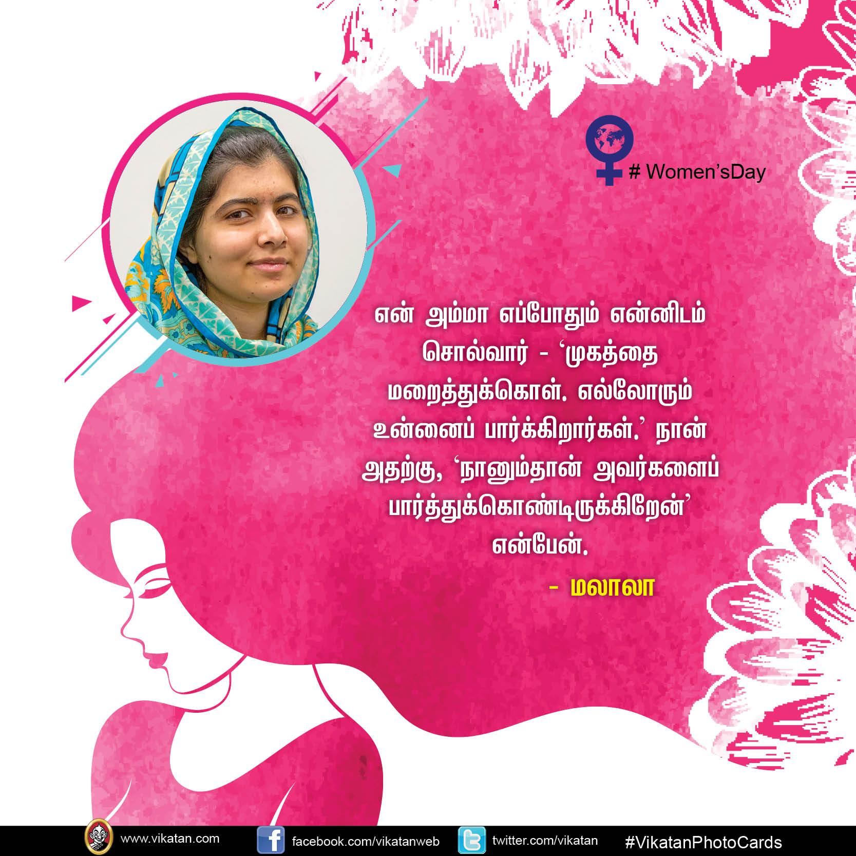 இந்திரா நூயி முதல் மேரி கோம் வரை... சக மனுஷிகளுக்காகச் சொன்னவை! #Women'sDay #VikatanPhotoCards