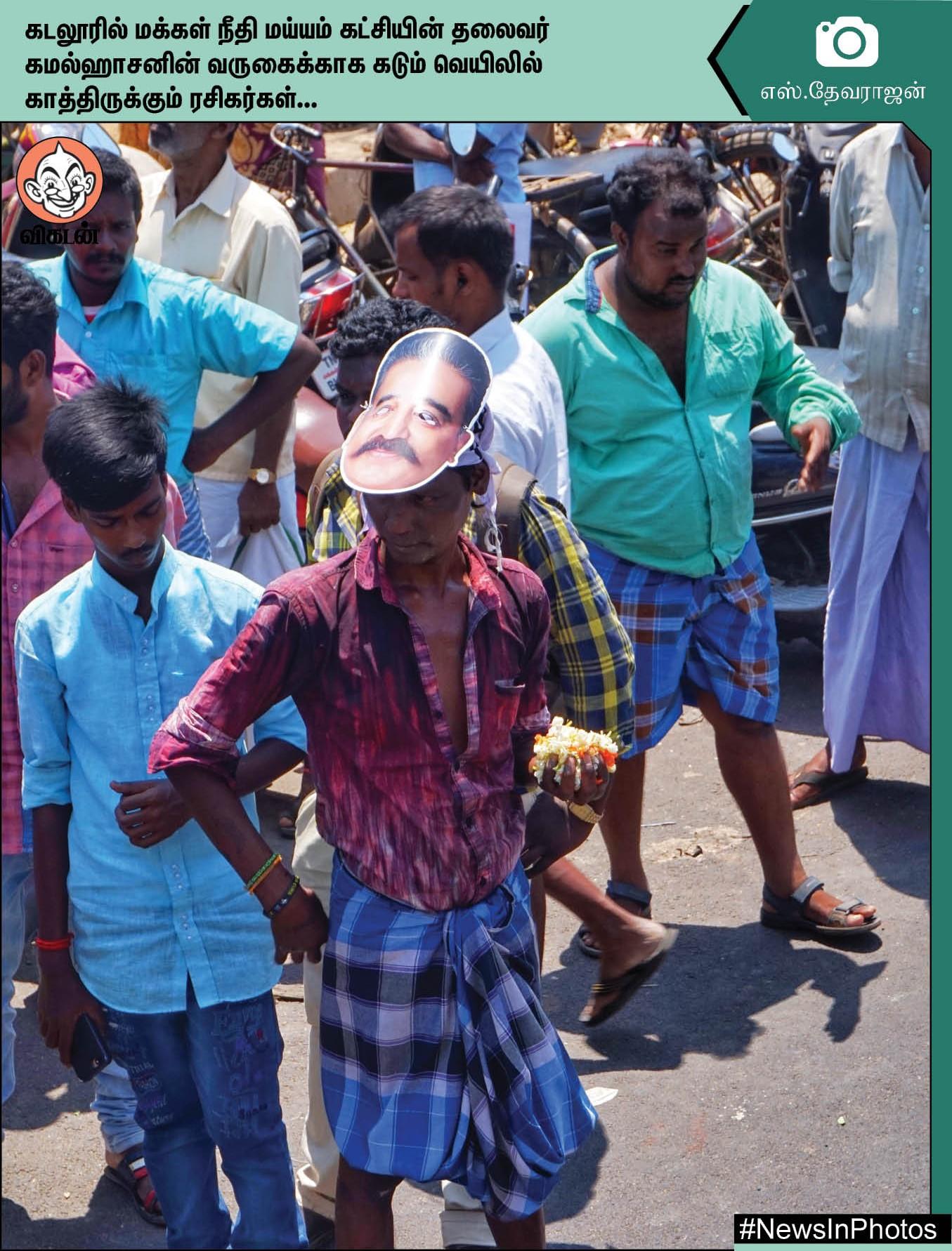 ஸ்டாலினை வரவேற்கும் நாராயணசாமி... திருவாரூரில் வாக்குசேகரிக்கும் அருள்நிதி... #NewsInPhotos