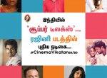 இந்தியில் 'சூப்பர் டீலக்ஸ்'... ரஜினி படத்தில் புதிய நடிகை... #CinemaVikatan20/20