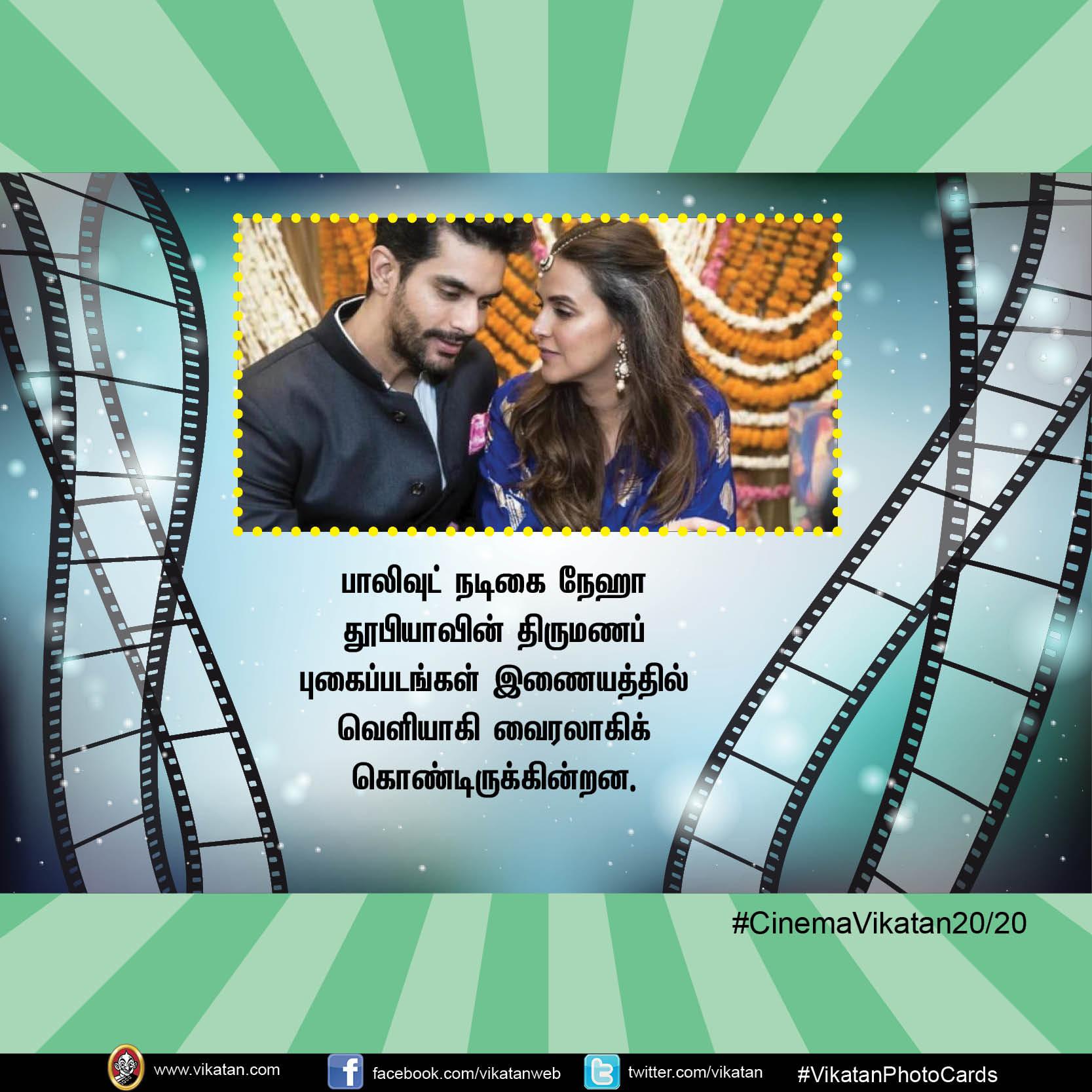 விஜய்-63 லீக்ஸ்... இரட்டை வேட விஜய் சேதுபதி! #Cinema2020