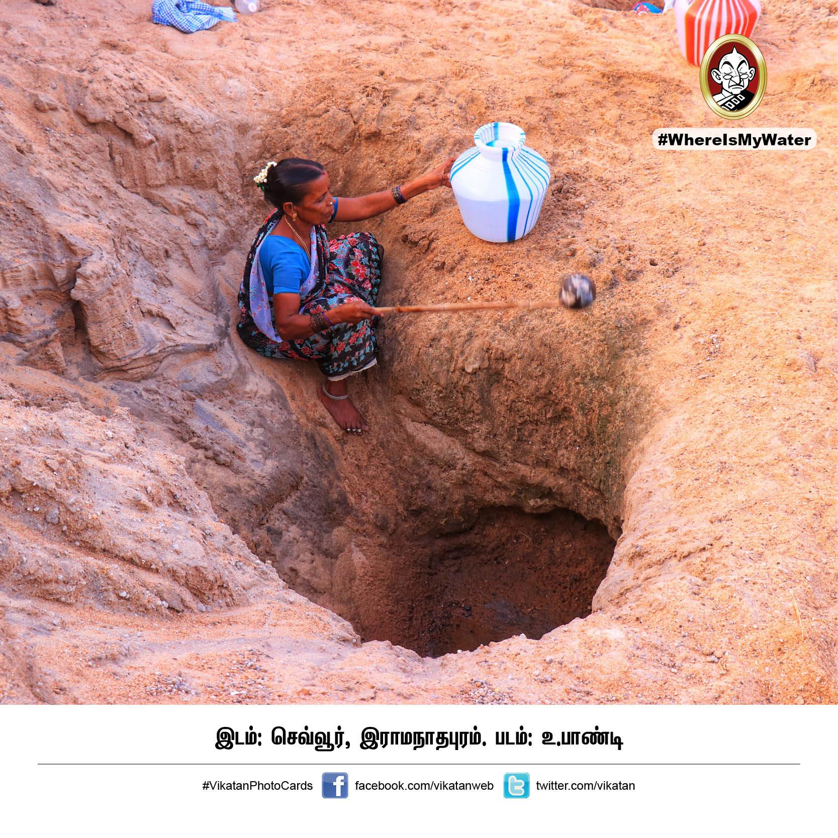 தண்ணியில்லா காடு... அதுதான் இப்போ தமிழ்நாடு! #VikatanPhotoCards