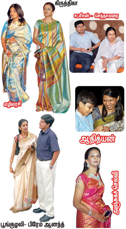 Karunanidhi-Next-Gen