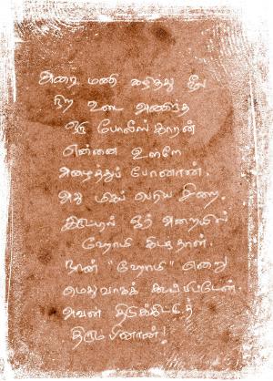 p76a.jpg