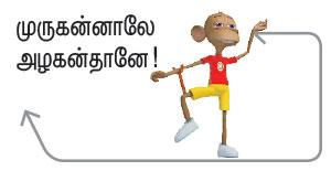 வீரயுக நாயகன் வேள் பாரி - 111 -சு.வெங்கடேசன் - சரித்திர தொடர் P83d