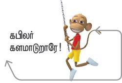 வீரயுக நாயகன் வேள் பாரி - 111 -சு.வெங்கடேசன் - சரித்திர தொடர் P115aa