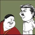 வாசகர் மெகா தேர்தல் போட்டி - 2016 முடிவுகள்