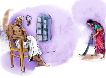 பரமேஸ்வரி - சிறுகதை