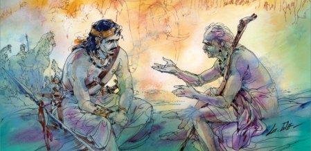 வீரயுக நாயகன் வேள்பாரி - 73