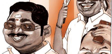 ஆப் கீபார் அட்மின் சர்க்கார்!