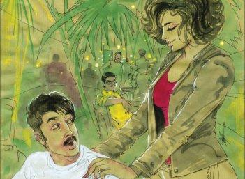 கம்போடியா பரிசு - சிறுகதை