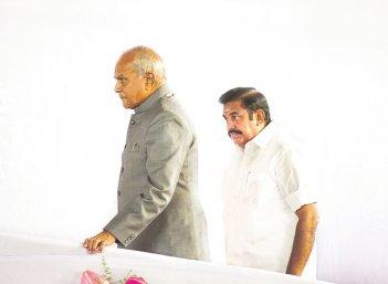 1995... - எடப்பாடிக்குப் பிடிக்காத ஃப்ளாஷ்பேக்!