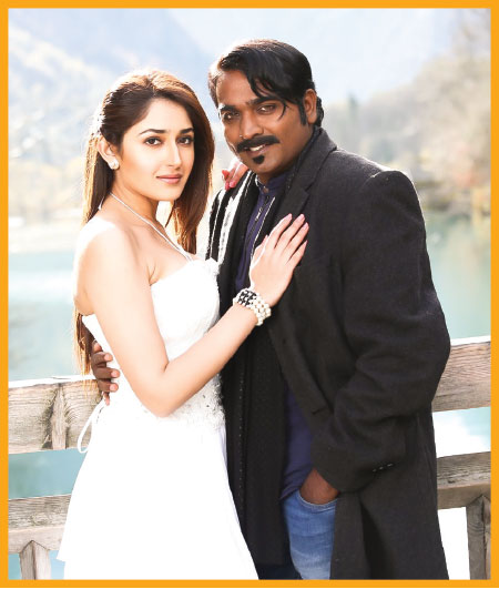 Junga Movie Review Vikatan