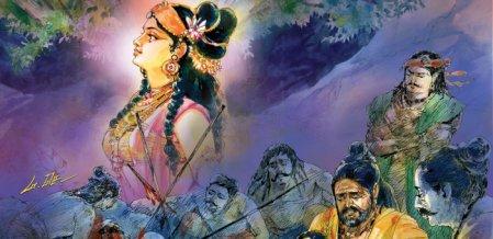 வீரயுக நாயகன் வேள்பாரி - 103