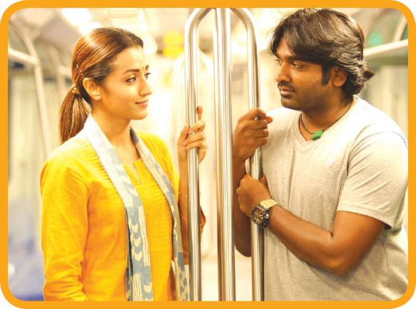 96 Tamil Movie Review Vikatan