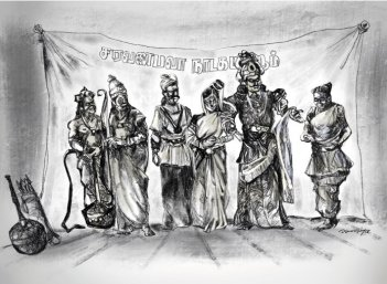 வாத்தியார் - சிறுகதை