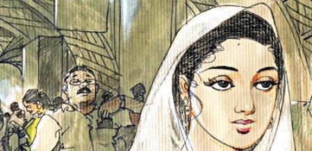 மரியா - சிறுகதை