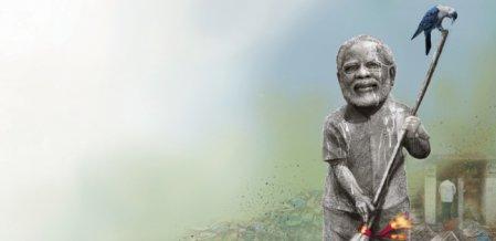 தோல்வியடைந்த தூய்மை இந்தியா!