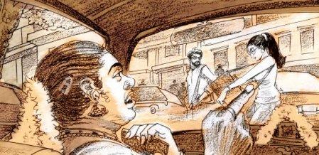 இறையுதிர் காடு - 21