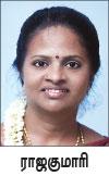 30 வகை நியூட்ரிஷியஸ் வெஜ் ரெசிபி! P103