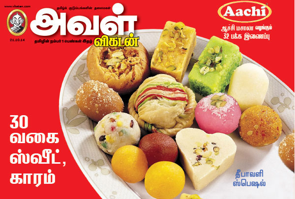 Aval vikatan 30 recipes