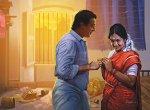 மைக்கேல், மதன, காம, ராஜன்