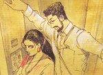 #நானும்தான் - குறுந்தொடர் - 5