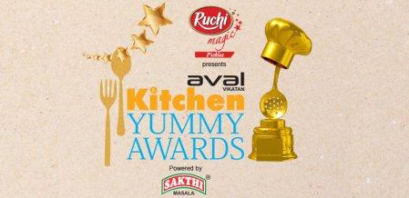 Aval Vikatan Kitchen YUMMY AWARDS 2018