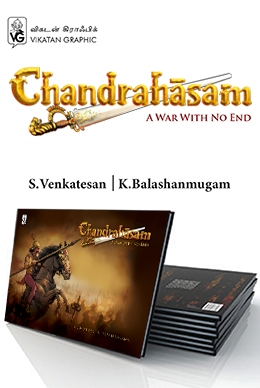 Chandrahasam - English (Hardbound)