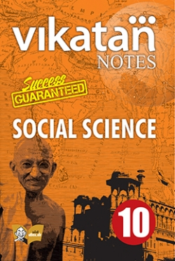 Vikatan Notes - Social Science