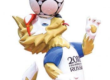 உலகக்கோப்பை கால்பந்து திருவிழா! - 2018