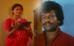 என் ராசாவின் மனசிலே பாகம் - 2