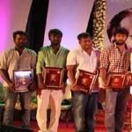 'மெட்ராஸ்' படத்திற்கு நாகி ரெட்டி விருது