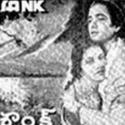 தமிழ் சினிமா முன்னோடிகள்(7): இயக்குனர் ஆர்.பிரகாஷ்