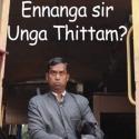 'ஓட்டு வாங்கிப் போற நீங்க ஊழலோட டீலரு!' - சாட்டையை சுழற்றும் 'ஜோக்கர்!'
