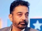 Kamal Haasan talks About M.G.R and Sivaji Ganesan