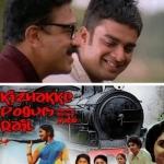 தமிழ் சினிமாவின் மறக்கமுடியாத 14 பயணங்கள்! #nostalgic